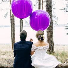 Wedding photographer Natalya Agafonova (NatAgafonova). Photo of 16.04.2017