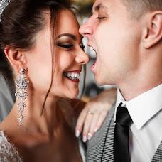 Wedding photographer Vitaliy Rimdeyka (VintDem). Photo of 01.08.2017