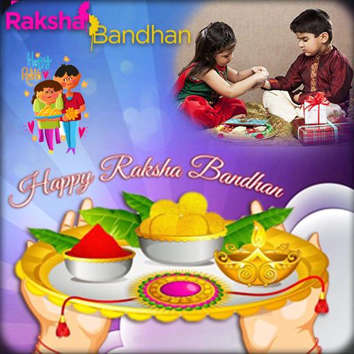 Happy Rakshabandhan : Rakhi Photo Frame 2017
