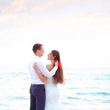 Wedding photographer Yuliya Volkova (JuliaElentari). Photo of 10.11.2015