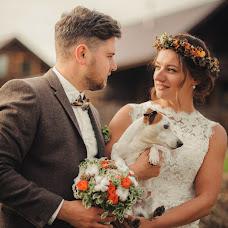 Wedding photographer Afina Efimova (yourphotohistory). Photo of 09.11.2017