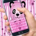 ピンクのパンダキーボード icon