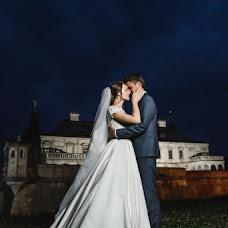 Wedding photographer Vasiliy Okhrimenko (Okhrimenko). Photo of 05.07.2018