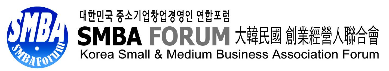 smba_logo.jpg