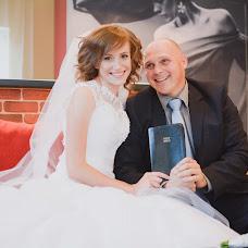 Wedding photographer Denis Sinelnikov (DenisSinelnikov). Photo of 15.03.2018