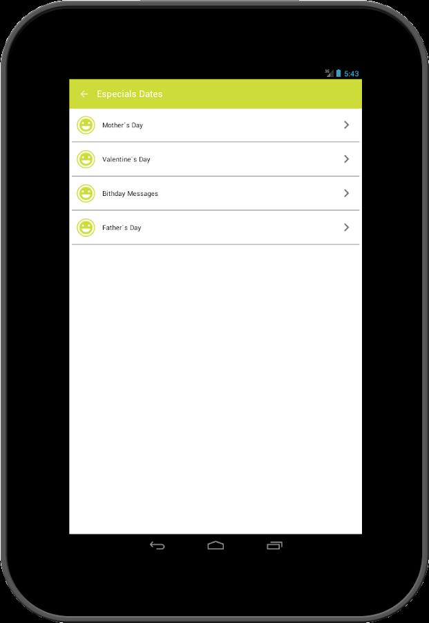 SMSLegal ready messages. - screenshot