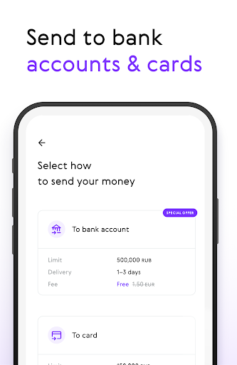 Send Money Online Card To