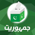 Jamhooriat - Pak Democracy Election 2018 News App icon