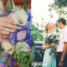 Wedding photographer Kristiana Pankratova (Kristiana). Photo of 22.06.2014
