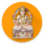 Jay Santoshi Maa Android APK Download Free By Prolifique Tech