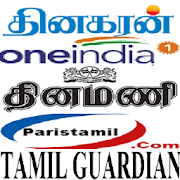 Daily Tamil NewsPapers