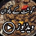 Eid Ul Azha Recipes icon