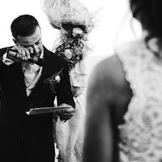 Wedding photographer Jiri Horak (JiriHorak). Photo of 20.11.2018