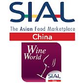 SIAL China 2015