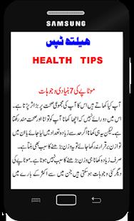 Health and Beauty Tips - Homemade Health Tips - náhled