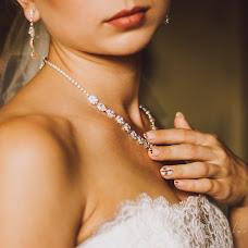 Wedding photographer Oksana Levina (levina). Photo of 05.12.2016