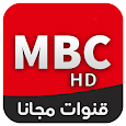 جميع القنوات - MBC LIVE TV icon