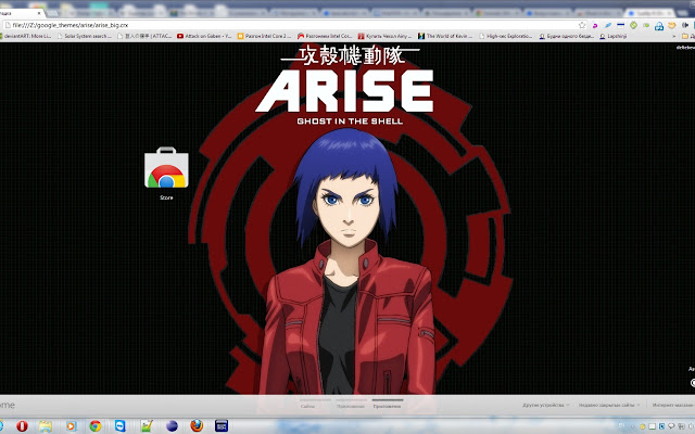 Ghost In The Shell Arise Motoko Kusanagi