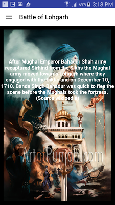 Baba Banda Singh - screenshot