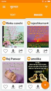 Hindi GIF IMAGES & SMS - náhled