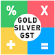 Gold Silver GST Calculator for PC-Windows 7,8,10 and Mac