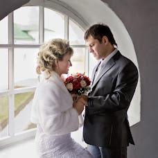 Wedding photographer Eleonora Gavrilova (EllArt). Photo of 18.11.2015