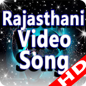Rajasthani Video Song 2017 (NEW + HD)