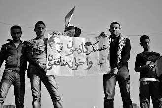 Photo: On Mohamad Mahmoud St.