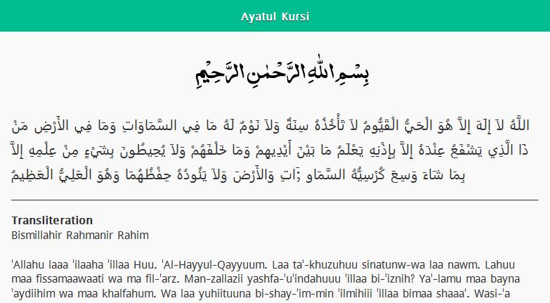 Ayatul Kursi Full in English and Arabic [Best Ayah in Quran]