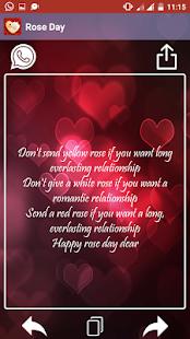Love SMS - Valentine SMS,Romantic SMS - náhled