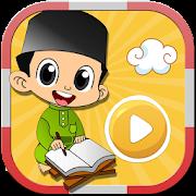 معلم القرآن