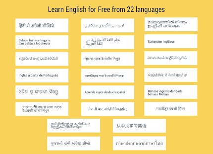 Hello English: Learn English- screenshot thumbnail