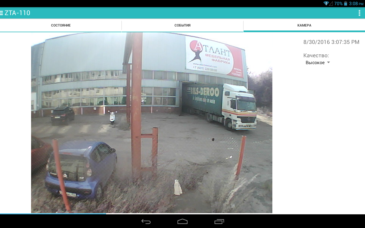 ZONT- screenshot