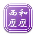 Wareki icon