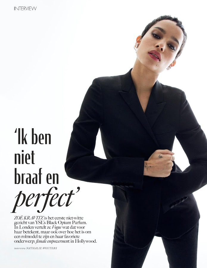 Vogue NL- screenshot