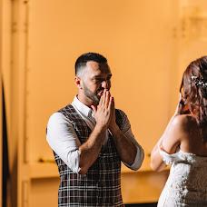 Wedding photographer Anna Kanygina (annakanygina). Photo of 02.08.2018
