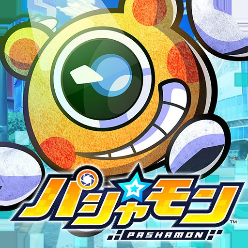パシャ★モン (game)