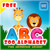 Азбука. ZOO Alphabet. ABC Kids