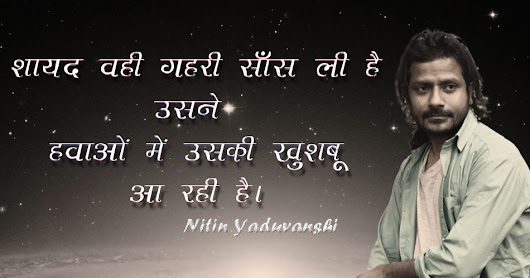 Ntin Yaduvanshi/ Indian Author/Poet/Film Director