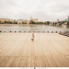 Wedding photographer Pavel Bychek (PBychek). Photo of 19.10.2013