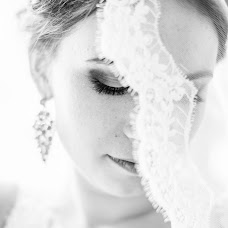 Wedding photographer Evgeniya Bykova (BykovaJenny). Photo of 25.08.2015