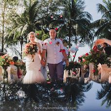 Весільний фотограф Ivan Lim (ivanlim). Фотографія від 29.01.2019