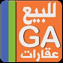 عقارات الكويت GA icon