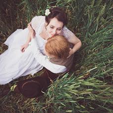 Wedding photographer Yuliya Klimovich (juliaklimovich). Photo of 07.04.2017
