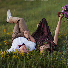 Wedding photographer Anna Spicyna (Spitsyna). Photo of 09.08.2015