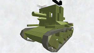 四式砲戦車ホロたん