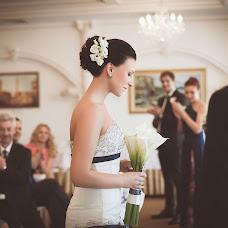 Wedding photographer Alena But (alee). Photo of 23.05.2013
