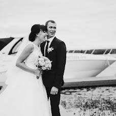 Wedding photographer Marya Poletaeva (poletaem). Photo of 11.11.2017