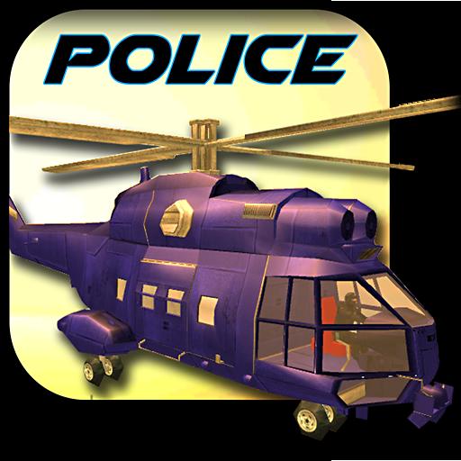 模拟の911警察の武装ヘリコプター LOGO-記事Game