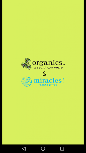 organics..&miracles! 2.3.0 Windows u7528 1